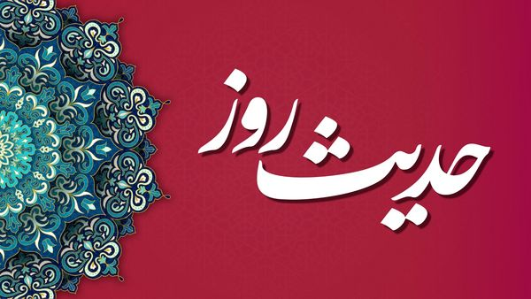 هفت سفارش پروردگار به خاتم النبیین (ص)