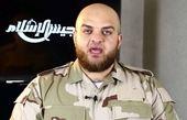 گروه تروریستی جیشالاسلام تجهیز می شود