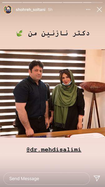 دکتر نازنین شهره سلطانی + عکس