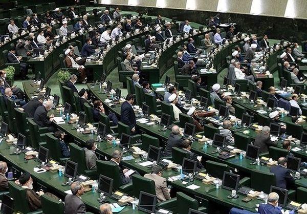 اولین گام مجلس یازدهم برای مبازره با جرائم اقتصادی با تدوین یک طرح+متن طرح
