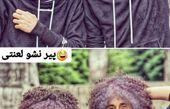دوقلوهای پایتخت پیرشدند+عکس
