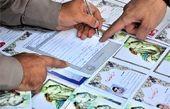 آمادگی ۳۳۶ خیر برای حمایت از کودکان کمیته امداد استان تهران
