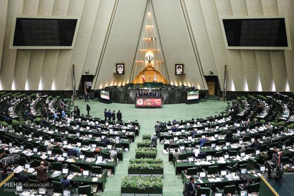 جلسه علنی مجلس پایان یافت/ جلسه بعدی ۱۳ آبان