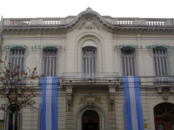 واکنش مرکز اسلامی آرژانتین به حمله به سوریه