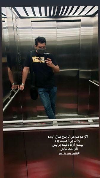 پندار اکبری در آسانسور + عکس