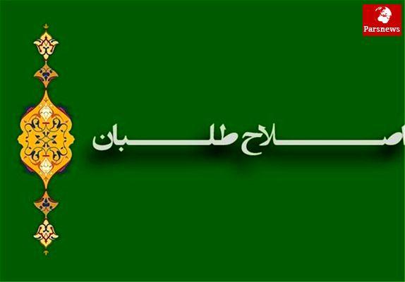 «نامزد پوششی» وصیت سیاسی آیت الله هاشمی رفسنجانی/ اصلاح طلبان در روحانی هضم می شوند