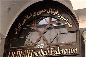 دو غایب بزرگ در مجمع عمومی فدراسیون فوتبال