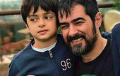 شهاب حسینی و پسر زیبایش+عکس
