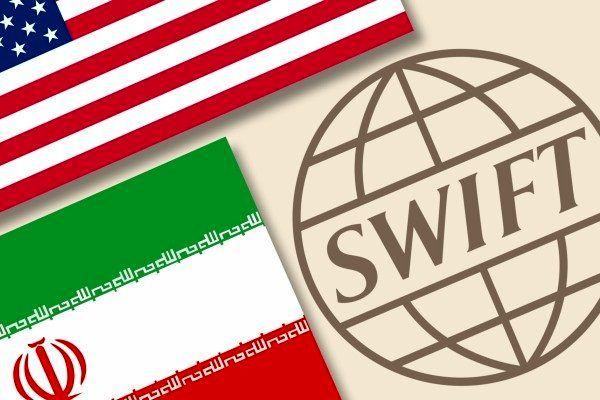 سوئیفت از تعلیق دسترسی برخی بانکهای ایران خبر داد