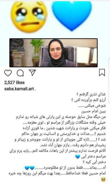 توهین بازیگر معروف به امام حسین (ع) !