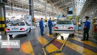 برندگان فروش فوقالعاده ایران خودرو مشخص شدند