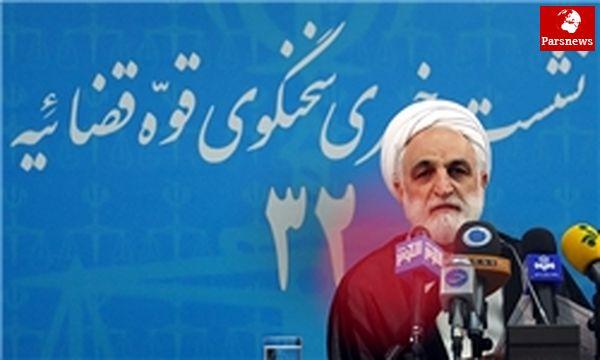 اعلام زمان دادگاه مهدی هاشمی