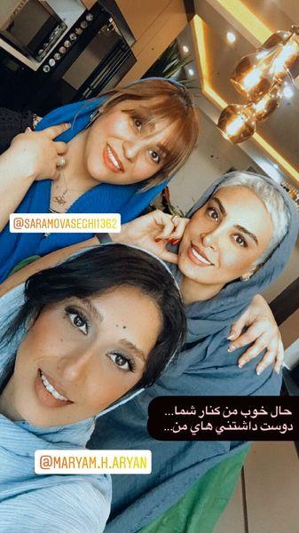 حدیثه تهرانی در کنار دوستانش + عکس