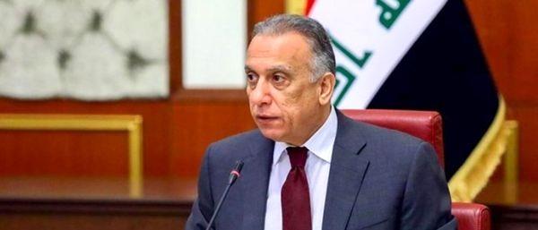 الکاظمی: به زودی زمان انتخابات را اعلام میکنیم