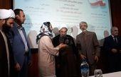 همایش همکاریهای علمی و فرهنگی ایران و روسیه برگزار شد