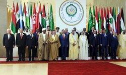 بیانیه پایانی بیست و نهمین اجلاس سران عرب