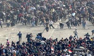 درگیری شدید مقابل سفارت آمریکا در قاهره