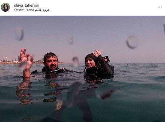 رونمایی خانم بازیگر از همسرش روی آب!