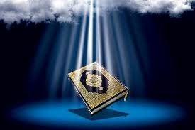 فرهنگ ترویج قرآن را در خانوادهها نهادینه کنیم