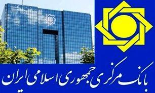 آیا «بازار» در کنترل «بانک مرکزی» است؟