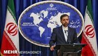 نشست همسایگان افغانستان با حضور رئیسجمهور در تهران افتتاح میشود