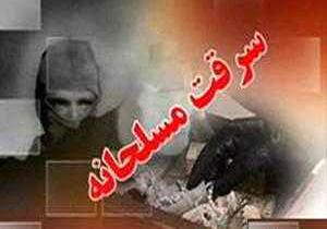 یک کشته در درگیری مسلحانه در اهواز