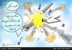 انهدام پهپاد اسرائیل در خاک ایران!
