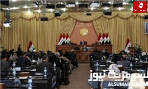 نایب رئیس مجلس عراق استعفا کرد
