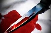 اعتراف هولناک به قتل پدربزرگ