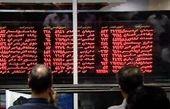سنگینترین صفهای خرید و فروش سهام در ۲۲ تیر ماه