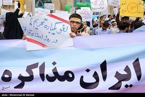 تجمع علیه روند مذاکرات هسته ای/گزارش تصویری