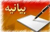 بیانیه تند باشگاه صبای قم علیه استقلال و منصوریان