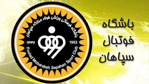 خوشحالی اینستاگرامی مهاجم جدید سپاهان + عکس