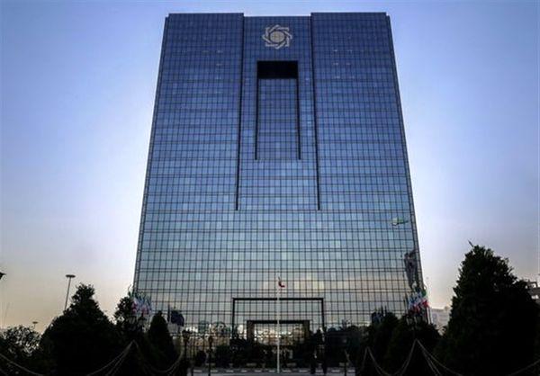 انگشت اشاره صرافان متهم و وکلایشان به سوی بانک مرکزی