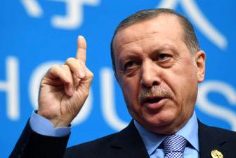 ترکیه دفتر صندوق بین المللی پول را بست