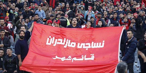 درخواست اعاده حیثیت باشگاه نساجی از محمود فکری در محاکم قضایی
