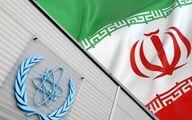 افشای جزئیات جدید از توافق ایران با آژانس اتمی