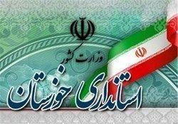 خوزستان به حالت آمادهباش درآمد