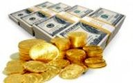 قیمت سکه و طلا در ۱۴ آذر