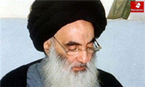 آیتالله «سیستانی» خواستار مشارکت گسترده در انتخابات عراق شد