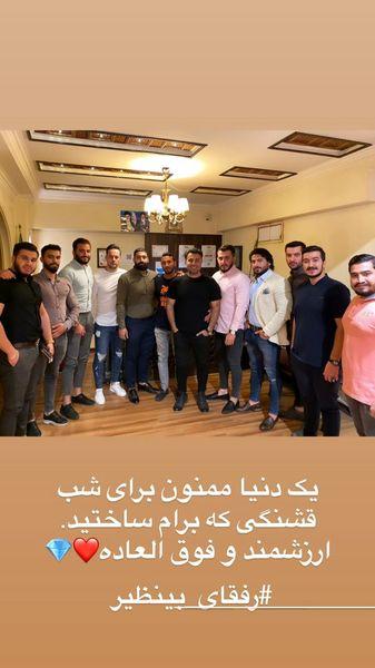 شب قشنگ زندگی علیرضا تلیسچی + عکس