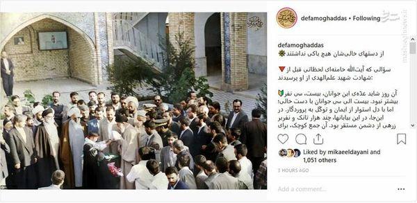 سؤال رهبر انقلاب از شهید علمالهدی قبل از شهادت