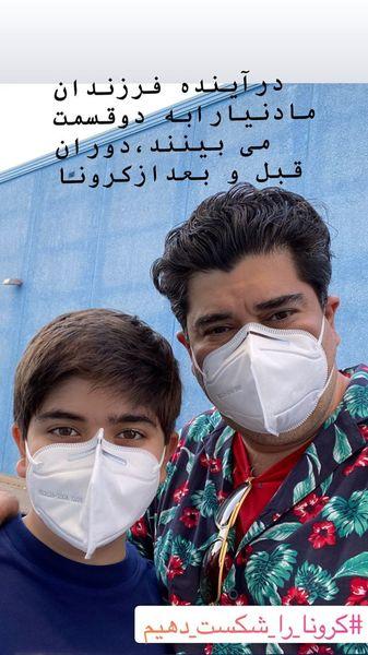 سالار عقیلی و پسرش + عکس