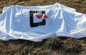 کشف جسد مرموز کنار رودخانه در همدان