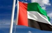کشتی نفتی امارات در بندر یمن غرق شد