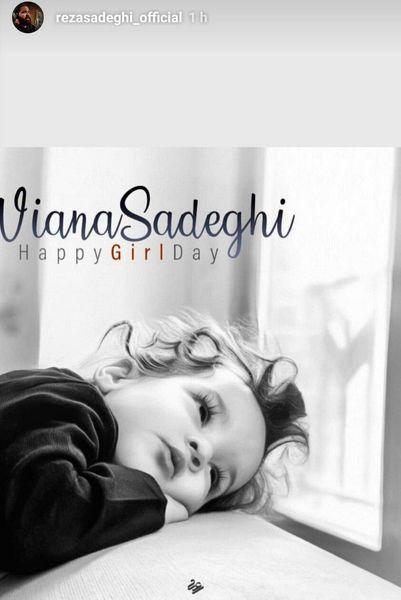 عکس دختر ناز سیاه پوش موسیقی ایران