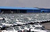 پروسه جدید قیمتگذاری خودرو