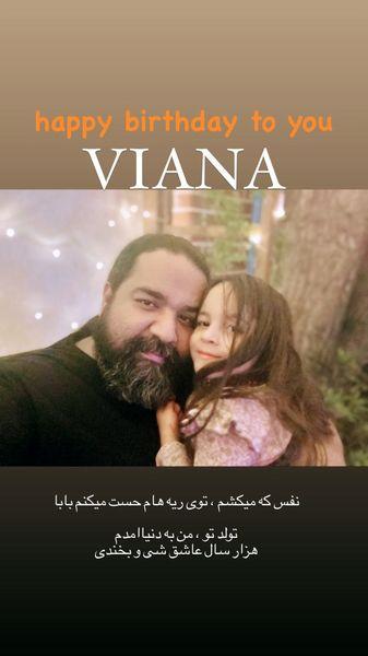 عاشقانه های رضا صدقی برای دخترش + عکس