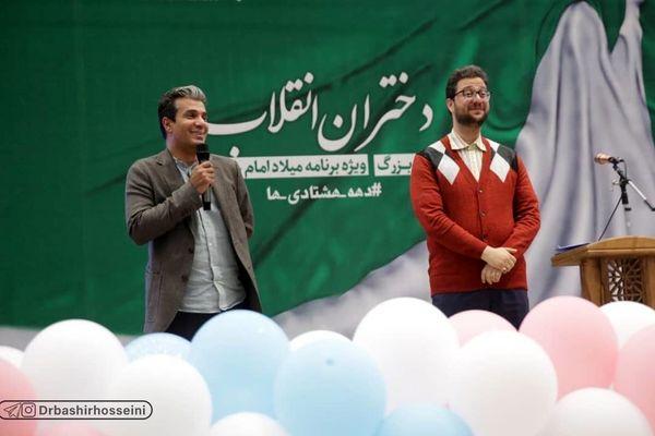 سید بشیر حسینی و آریا عظیمی نژاد، سلبریتی های جدید این روزها