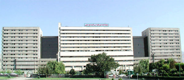 اولین بیمارستان تخصصی دندانپزشکی توسط فرمانده کل سپاه افتتاح شد